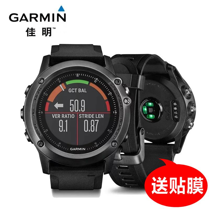 Garmin хорошо следующий Fenix3 HR летать сопротивление время 3 HR китайский фотоэлектрический частота сердечных сокращений GPS восхождение бег движение наручные часы