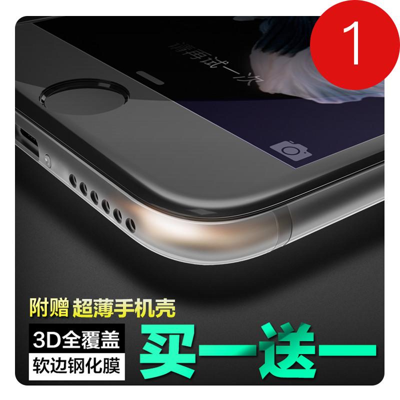 苹果火影忍者潮钢化玻璃膜iphone5s/6s/6 plus彩膜前后全屏 男苹果7plus全屏全覆盖送手机壳当贴膜神器