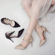 【C1】2017夏季新款中空一字扣带凉鞋女鞋