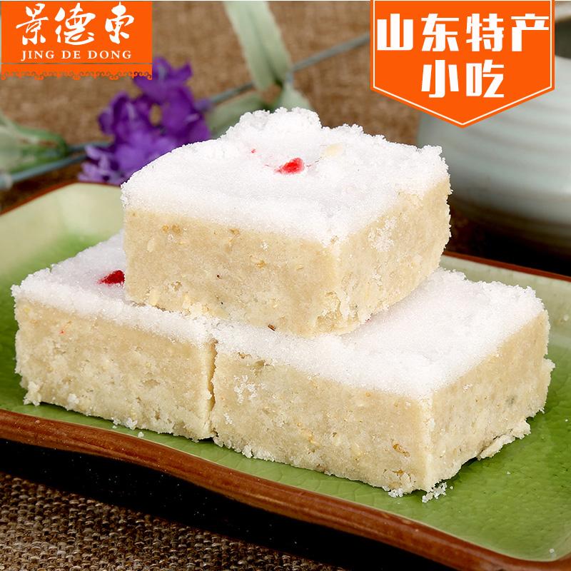 山东特产景德东状元糕方糕传统糕点