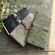 The new town of fashion stars snakeskin print money baotou layer cowhide ms long wallet more screens leather wallet