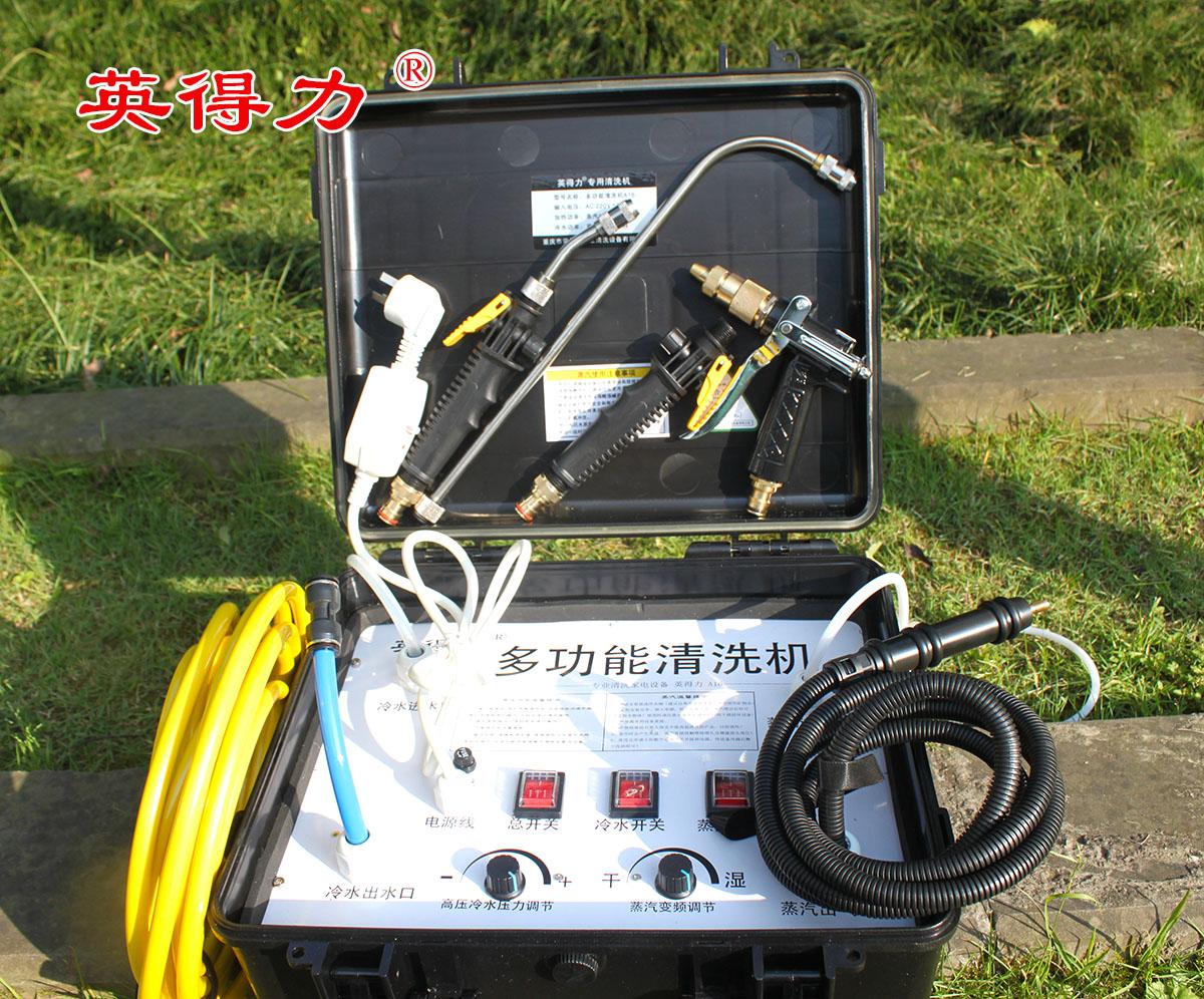 Английский компетентный многофункциональный пар чистый машинально холодная вода высокое давление глубина мыть машинная стирка вытяжной станок кондиционер оборудование домой электричество