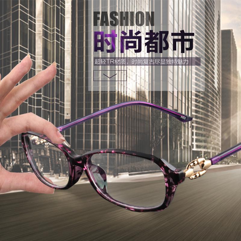 麥麗斯近視眼鏡框女 配成品近視眼鏡 超輕全框板材眼鏡架 配鏡