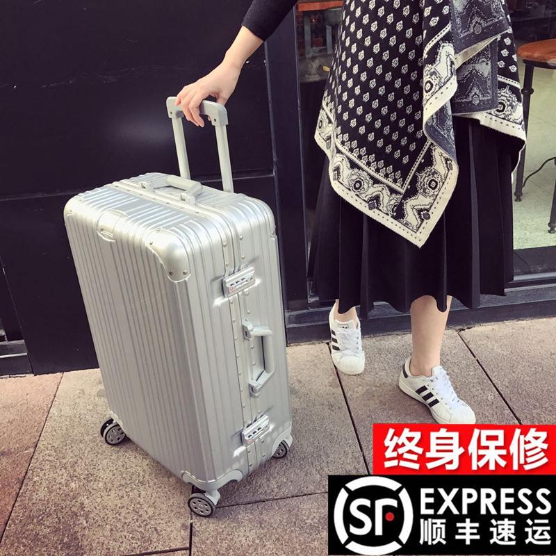 铝框行李箱拉杆箱万向轮旅行箱20韩版女男26学生24密码皮箱子28寸