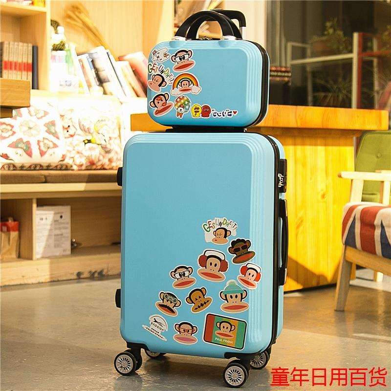 鲍斯哒2017行李箱万向轮拉杆箱子母箱包男女密码青年旅行箱BSD01
