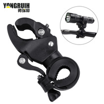 Yong Rui and 360 degree rotating U-Bike lamp frame flashlight car clip bracket lamp clip Extension Holder