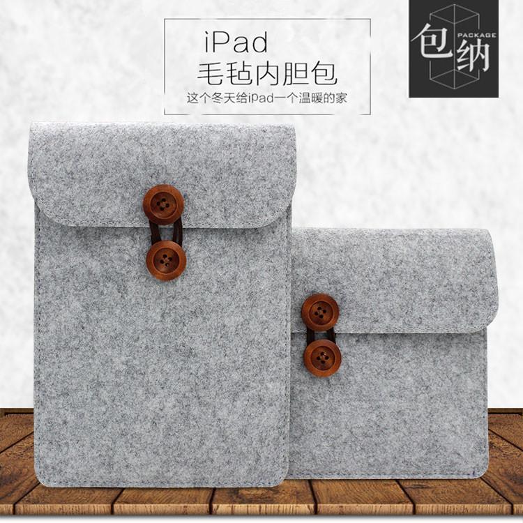 9.7寸平板电脑内胆包新ipad9.7布袋2017款苹果Air2超薄保护套12.9