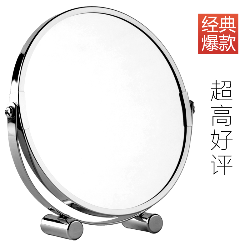 歐式鏡子台式化妝鏡梳妝雙面鏡子公主鏡放大鏡超大號宿舍書桌包郵