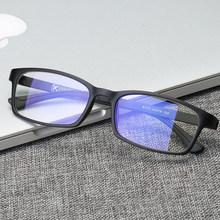 Очки функциональные > Компьютерные очки.