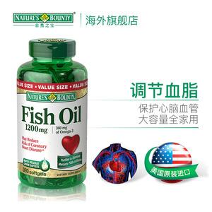 自然之寶歐米伽3深海魚油軟膠囊家庭裝調血脂1200mg320粒