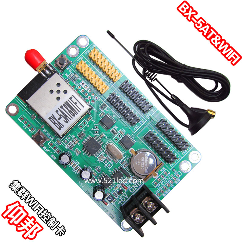 仰邦科技/led显示屏无线WIFI控制卡/BX-5AT&WIFI/带