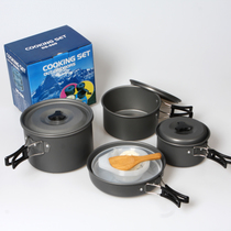 Camping Cookware Set King size DS-500 4-5 people outdoor Cookware Cookware Cookware set