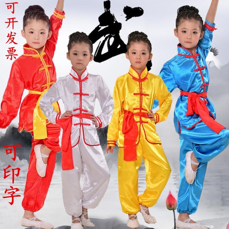 Ребенок ушу производительность конкуренция практика гонг тай-чи усилие одежда длинный короткий рукавом девочки дети детский сад ученик