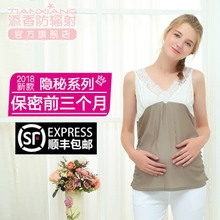 Tim incense radiation suit maternity dress genuine close-fitting silver fiber suspender skirt shirt pregnancy work secretly wearing