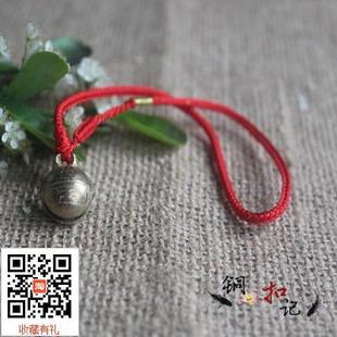 Natal depression Dream Original hand woven red string anklets evil evil Steller copper bells baby soft money