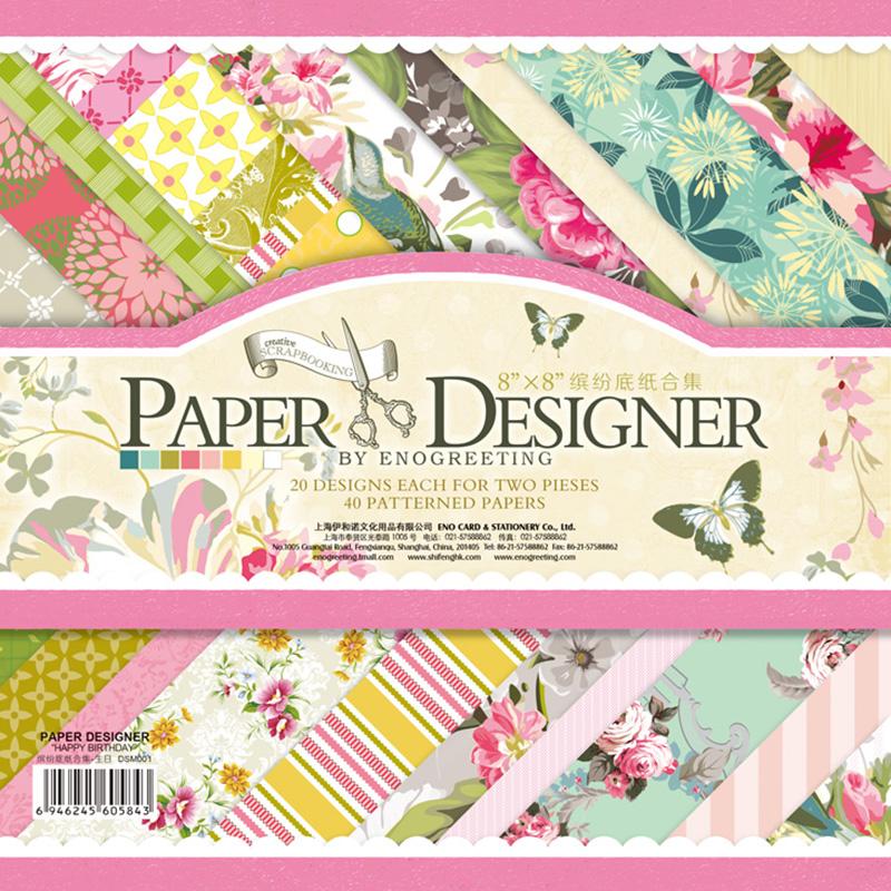 И Ново милый головоломки фото альбом Фото рамка DIY оригами материала коллекция красочных бумаги декоративной бумаги DSM