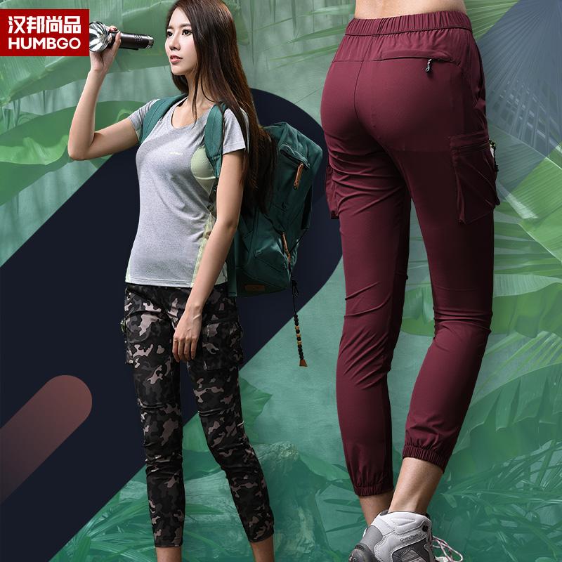 汉邦正品户外2018新款九分裤户外登山旅行裤运动速干裤显瘦休闲
