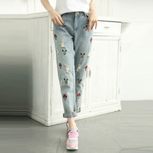 Women's clothing in the spring of 2015 han edition new cartoon embroidery leisure cowboy boyfriend baggy pants pants haroun pants cowgirl