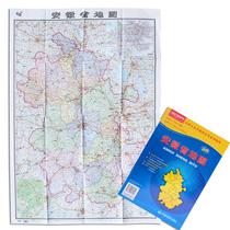 版2018对开中华人民共和国地图人民交通