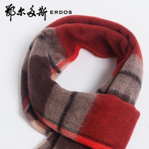 鄂尔多斯纯羊绒围巾...