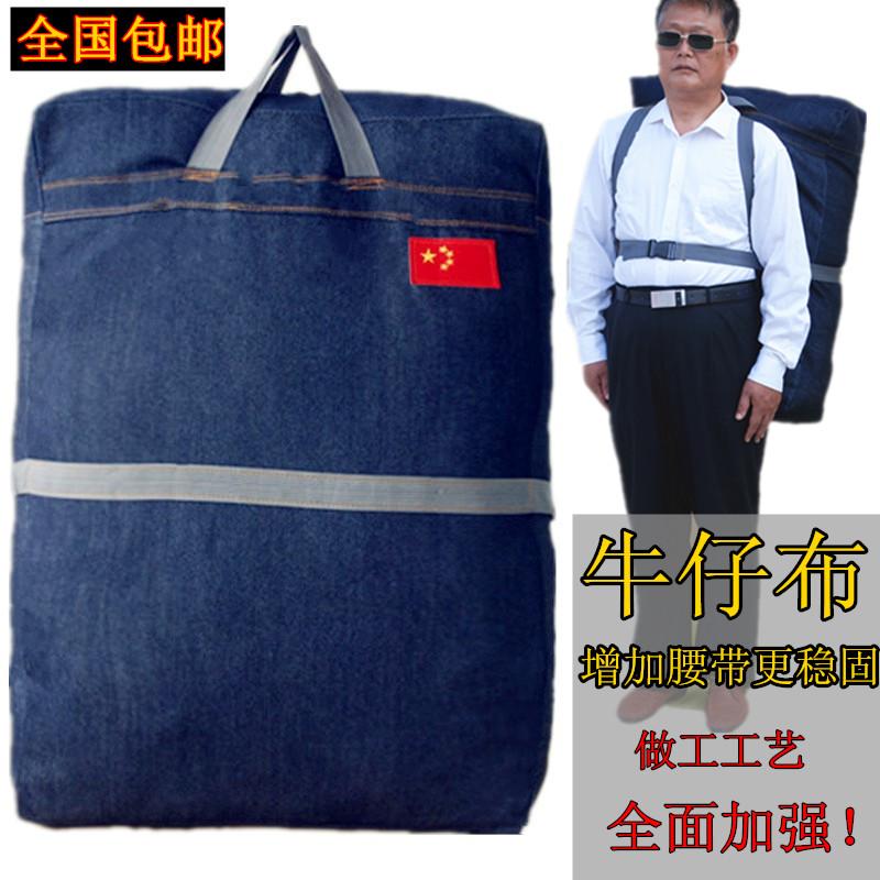 New zipper large bag super large capacity hand-held Travel Bag Backpack Bag denim bag