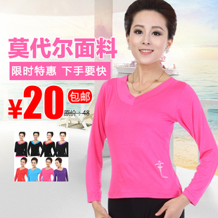 Duo Lafen 2015 middle aged square dance clothing new suit autumn and winter long sleeved V neck T shirt long dance clothing