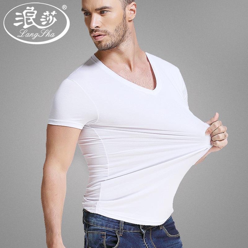 浪莎男士短袖T恤莫代尔夏V领半袖紧身打底汗衫圆领韩版T恤内衣男