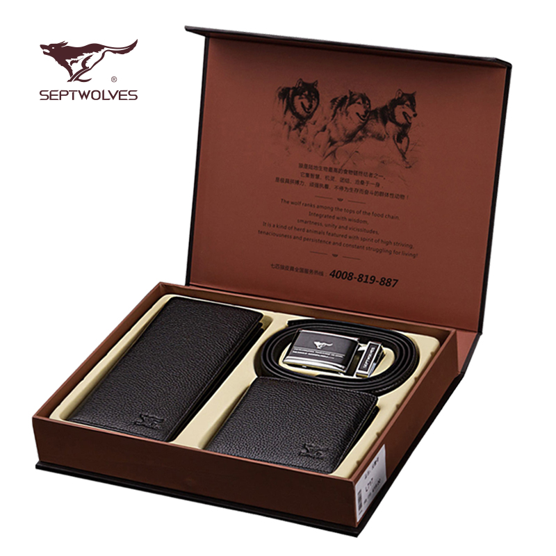 七匹狼皮帶錢包皮具禮盒