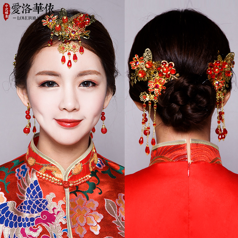 Любовь река лошуй невеста древний наряд головной убор установите китайский стиль свадьба аксессуары для волос дракон пальто аксессуары красивый зерна одежда финикс корона выйти замуж матч
