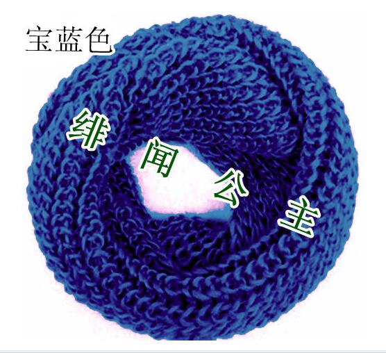 Густой шерсти шарф женщин и два кольца воротником мужчины подлинной Корейский осень-зима шарф Королевский синий зеленый темно серый армии