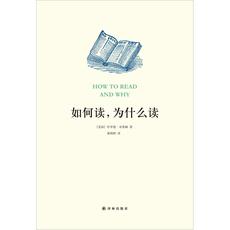 Литературоведение и критика
