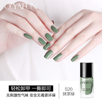5 Bottles RMB12.90 Pregnant Women Nude Color Peel-able Non-toxic Long Lasting Nail Polish