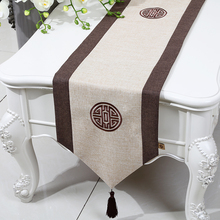 Yibi Xu table flag new Chinese modern minimalist style classical retro classical coffee table cloth embroidery hemp table flag