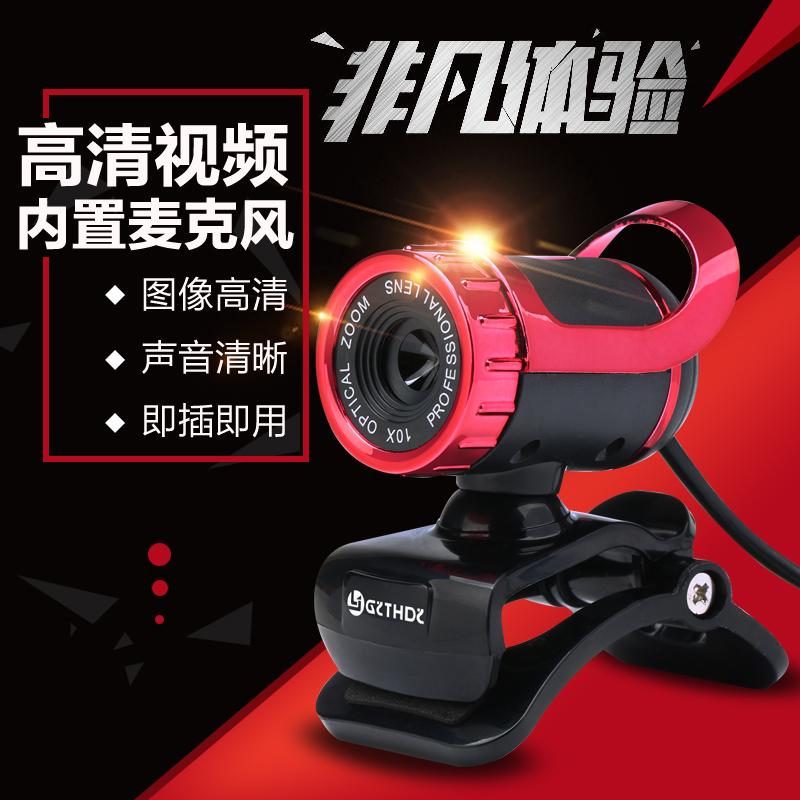 Корея граница рабочий стол компьютер камеры домой ноутбук ночное видение hd видео камеры с микрофоном микрофон