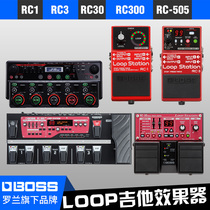 BOSS RC1RC3RC30RC300RC-505 sentence Loop recording workstation loop guitar effect device