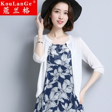 Sunscreen with knitted cardigan women's new style of 2019 with skirt short ice silk shawl air conditioner thin jacket