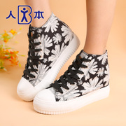 This autumn floral high thick-soled shoes women in the Korean version of the stealth high sneakers women shoes