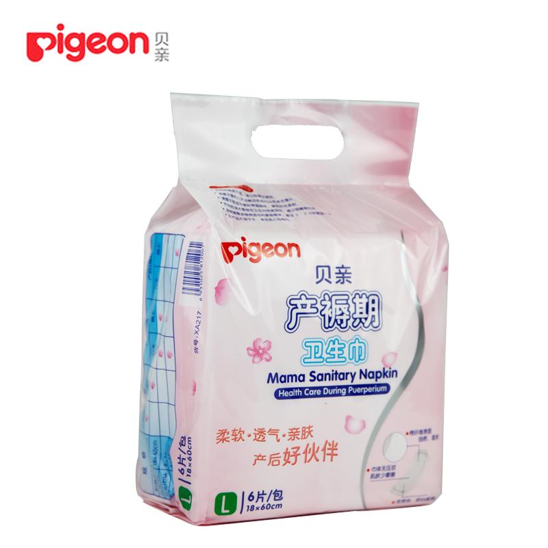 貝親產褥期產後月子衛生巾孕產婦衛生巾待產包L號6片 包 XA224