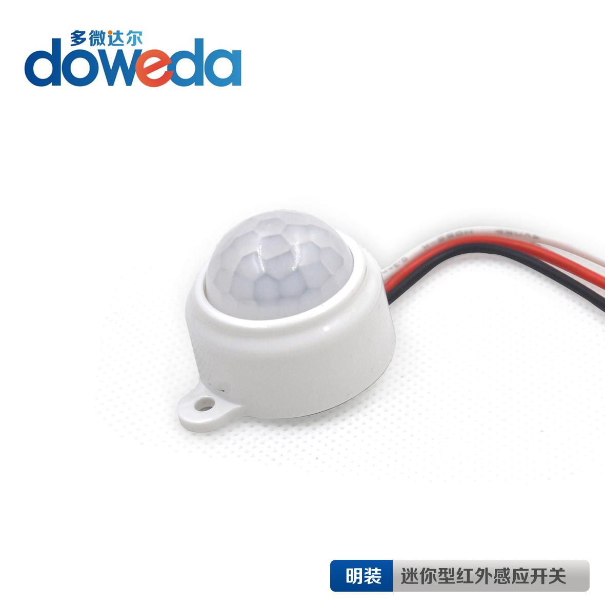 Гардероб инфракрасный датчики зонд организм индуктивный переключатель модули шкаф датчики поверхностный монтаж стиль произвольно освещение