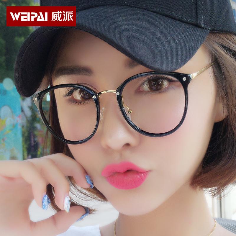 配眼鏡近視眼鏡女可配有度數圓臉近視鏡成品 潮複古眼鏡框架女