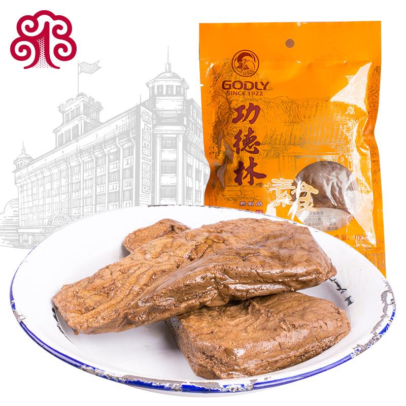 功德林全素�u味系列素火腿100g袋�b老上海特�a素食
