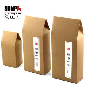 环保牛皮纸茶叶包装盒简易通用散茶包装红茶龙井茶叶罐折叠袋绿茶