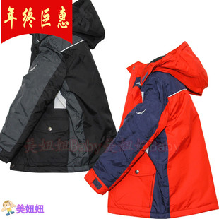 Baby boy in the children with the long version of the draft folder thick cotton velvet jacket boy big virgin cotton windbreaker