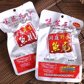 味芝元香辣/微辣 鱼排鱼尾巴 多种组合选择 26g*40包湖南特产