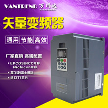 Комплектующие для энергосбережения > Инверторы.