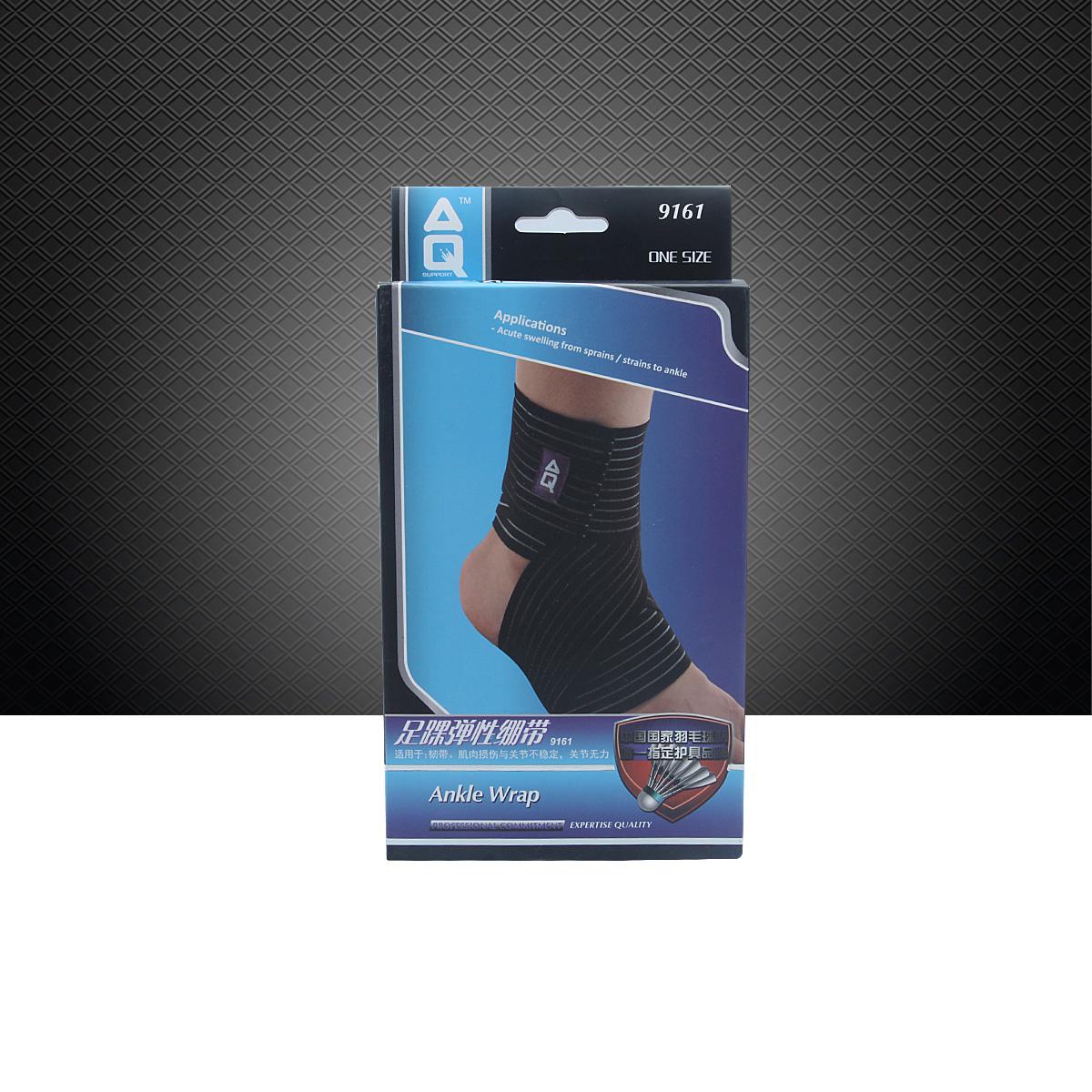 包郵正品 AQ 足球籃球羽毛球 護踝 繃帶防扭傷護腳踝