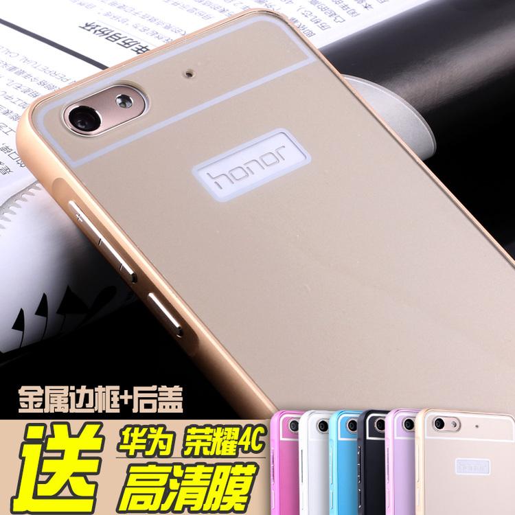 C4 мобильного телефона Huawei-c8818 металла в честь CHM-TL00H славы 4C пальто границы CLOO Обложка UI