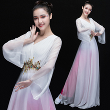 Classical dancing costumes, women's new fall-flower sleeves, national dancing costumes, elegant modern stage of adult Chinese style