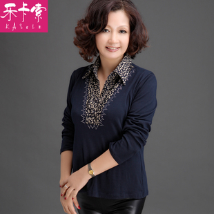 Le Picasso middle aged middle aged ladies spring long sleeved t shirt solid color shirt lapel leopard mother dress shirt