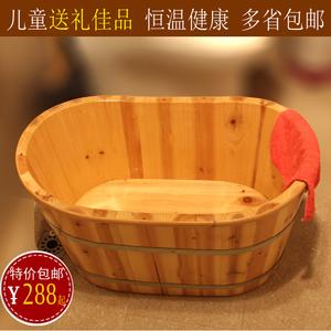 特价儿童洗澡木盆宝宝木桶婴儿泡澡桶木质浴缸小孩沐浴桶保温包邮